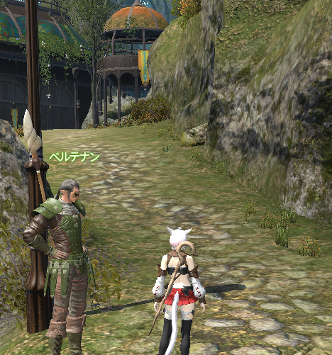 ffxiv_20130712a.png